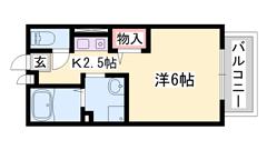播磨高岡駅まで徒歩8分!良心的なお家賃設定で助かりますね♪ 201の間取