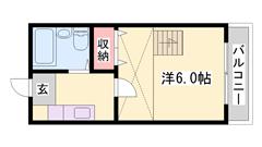 敷金・礼金0円物件 兵庫県立大学すぐ近く♪ 日当たり良好 広々ロフト付き! 201の間取