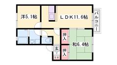 駐車場1台込み☆ 閑静な住宅街 人気のカウンターキッチンです☆☆ A105の間取