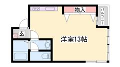 広々13帖のワンルーム☆ネット無料!!都市ガスで経済的☆お手頃家賃♪ 305の間取