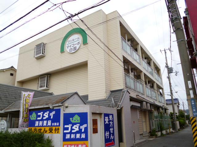 物件番号: 1119489281  姫路市白国1丁目 1R マンション 外観画像