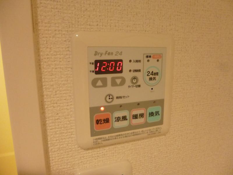 物件番号: 1119452041  姫路市飾磨区今在家3丁目 1K マンション 画像19
