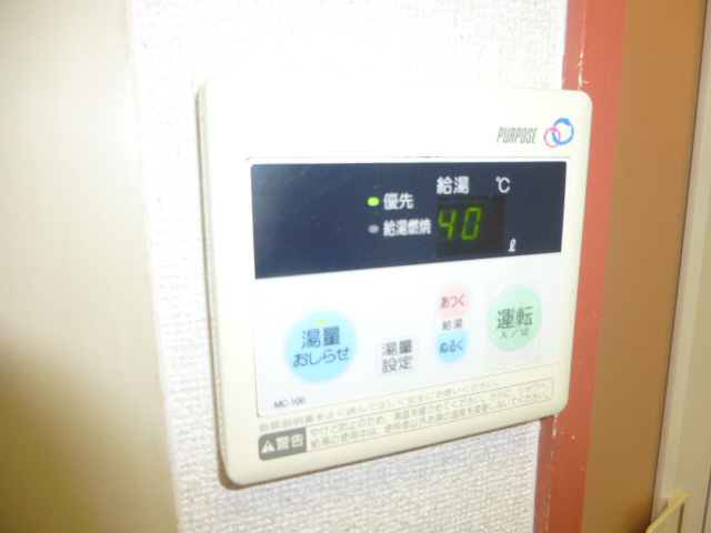 物件番号: 1119452256  姫路市北平野2丁目 1K マンション 画像16