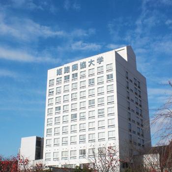 物件番号: 1119486812  姫路市白国4丁目 1K マンション 画像23