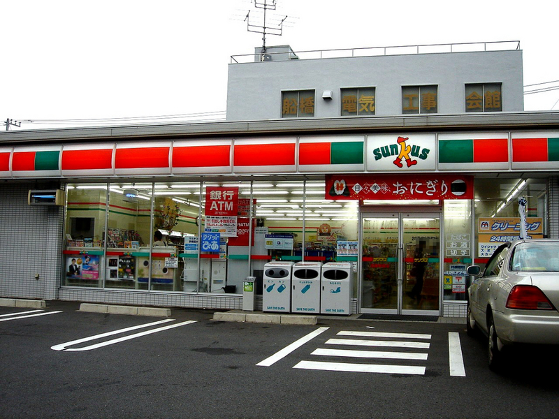 物件番号: 1119427627  姫路市上手野 1K ハイツ 画像24