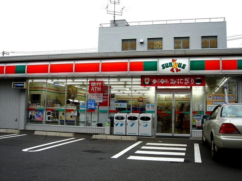 物件番号: 1119478129  姫路市山吹2丁目 1K マンション 画像24