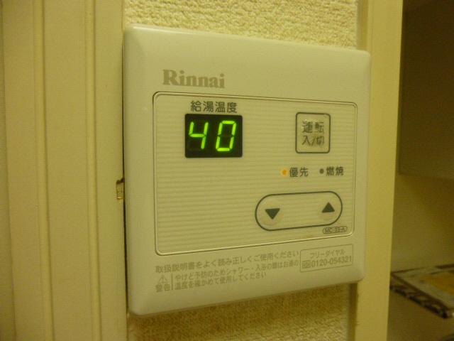 物件番号: 1119492121  姫路市新在家中の町 1K ハイツ 画像15