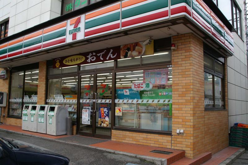 物件番号: 1119474733  姫路市西中島 1K ハイツ 画像24