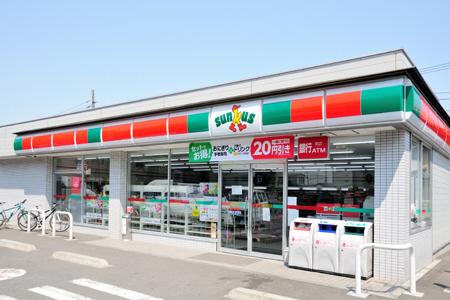 物件番号: 1119452047  姫路市幸町 1DK ハイツ 画像24