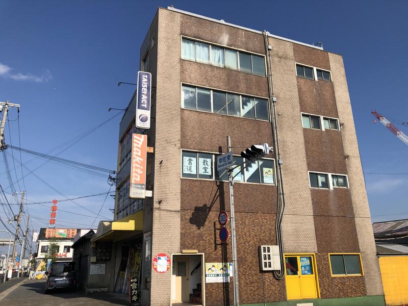 物件番号: 1119452047  姫路市幸町 1DK ハイツ 外観画像