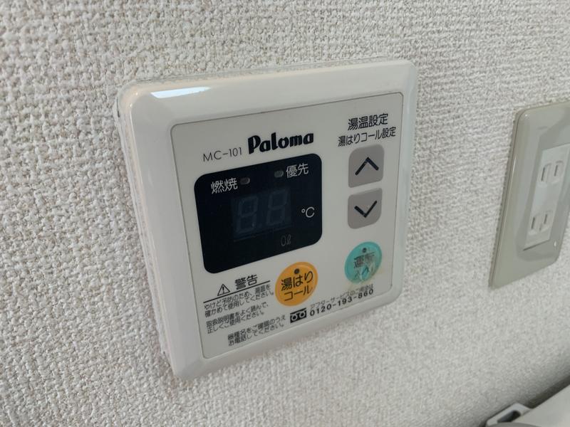 物件番号: 1119455102  姫路市伊伝居 1R マンション 画像12
