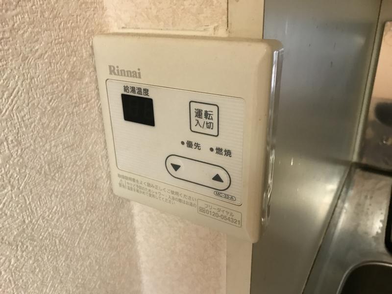 物件番号: 1119472685 サングレース東今宿  姫路市東今宿1丁目 1DK マンション 画像10
