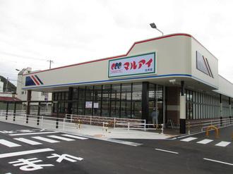 物件番号: 1119489991  西脇市野村町 3DK マンション 画像25