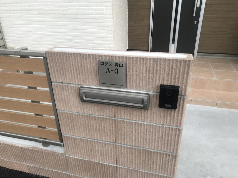 物件番号: 1119488600  姫路市青山北2丁目 3LDK 貸家 画像31