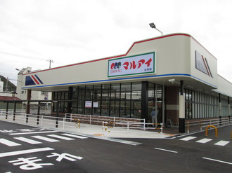 物件番号: 1119489694  加古川市尾上町養田 2K ハイツ 画像25