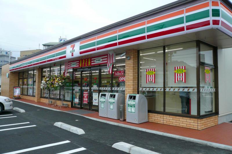 物件番号: 1119488062  姫路市北平野6丁目 1K マンション 画像24