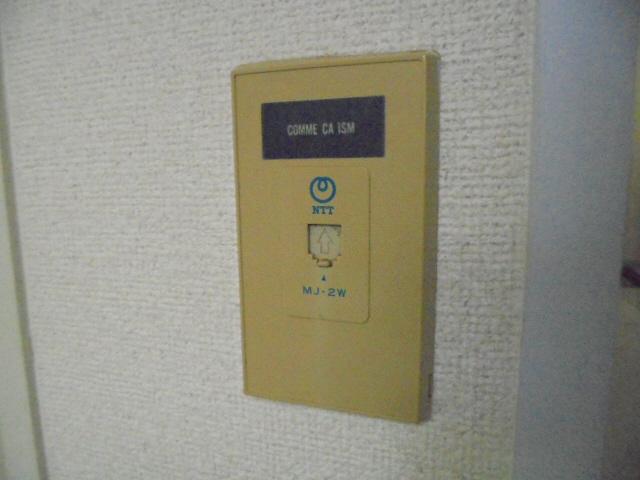 物件番号: 1119477678  姫路市北平野3丁目 1K ハイツ 画像17