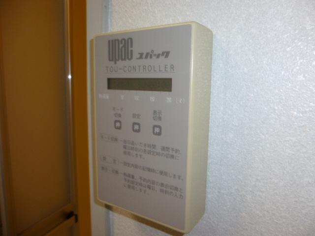 物件番号: 1119488831  姫路市御立北1丁目 1R マンション 画像10
