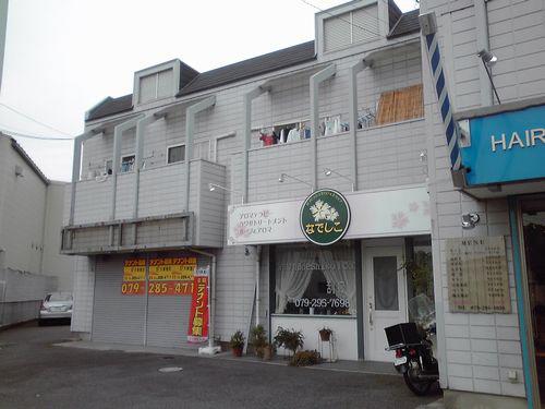 物件番号: 1119416694  姫路市辻井3丁目 3DK ハイツ 外観画像